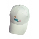 Cartoon Elephant Embroidered Hip Hop Style Adjustable Outdoor Baseball Cap