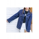Simple Loose Lapel Collar Long Sleeve Plain Buttons Down Oversize Denim Jacket