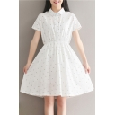 Lovely Bees Pattern Lapel Collar Short Sleeve Buttons Down Midi A-Line Dress