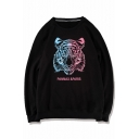 Fashion Unisex Tiger Printed Long Sleeve Round Neck Pullover Sweatshirt