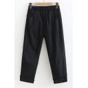 Simple Retro Elastic Waist Leisure Loose Pants with Pockets
