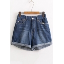 Loose Turn Up Hem High Waist Plain Basic Wide Leg Denim Shorts