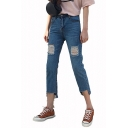 Summer's Chic Ripped High Low Hem Capris Asymmetrical Jeans