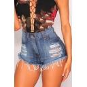 Women's Summer Ripped Cutout Fringe Hem High Waist Plain Denim Shorts