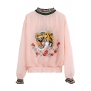 Floral Tiger Printed Back Long Sleeve Zip Placket Sun Protection Coat