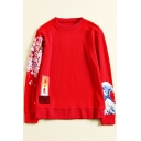 Floral Printed Long Sleeve Round Neck Unisex Leisure Pullover Sweatshirt
