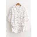 Fresh Polka Dot Pattern Half Sleeve Gathered Waist Buttons Down Shirt