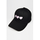 Unisex MAKE YOU HAPPY Embroidery Graphic Pattern Baseball Outdoor Cap