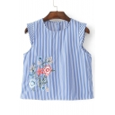Chic Floral Embroidered Striped Printed Round Neck Sleeveless Blouse