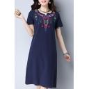 Round Neck Short Sleeve Printed Oversize Midi T-Shirt Dress