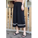 Summer's Elastic Waist Striped Hem Loose Leisure Wide Legs Pants