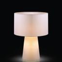 Double Round Floor Lamp H 33.85