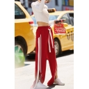 New Stylish Striped Printed Side Split Cuff Elastic Drawstring Waist Loose Sports Pants