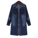 Casual Oversize Lapel Collar Long Sleeve Buttons Down Longline Denim Coat