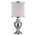 Fashion Trophy Base Table Lamp with Black/White Shade, Large
