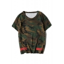 Classic Camouflage Printed Short Sleeve Round Neck Pullover T-Shirt