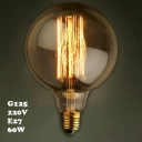 Loft G125 220V  125*175mm E27 60W Edison Bulb