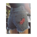 Summer's High Rise Chic Floral Embroidered Fringe Hem Denim Shorts