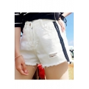Summer's Striped Side High Waist Fashion Ripped Raw Edge Denim Shorts