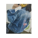 Vintage Casual Oversize Flamingo Embroidered Back Buttons Down BF Denim Jacket