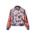 Chic Floral Printed Stand Up Collar Long Sleeve Buttons Down Cotton Coat