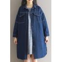 Lapel Collar Long Sleeve Simple Plain Oversize Longline Denim Coat