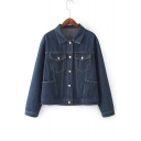 Contrast Stitching Lapel Collar Long Sleeve Buttons Down Denim Jacket