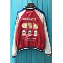 Contrast Long Sleeve Embroidery Bread Milk Butter Pattern Zip Up Baseball Jacket