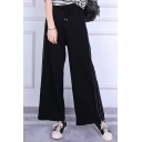 Chic Black Striped Sides Drawstring Waist Knitted Wide Leg Pants