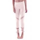 Elastic Waist Basic Simple Plain Bandage Cuff Skinny Yoga Pants