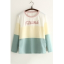 Embroidery Letter Pattern Color Block Pullover Sweatshirt with Round Neck