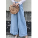Fashion Women's High Waist Plain Wide Leg Jeans