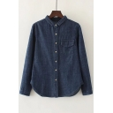 New Arrival Lapel Single Breasted Long Sleeve Denim Shirt with One Pocket