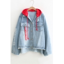 Color Block Detachable Hooded Long Sleeve High Low Hem Buttons Down Denim Coat