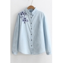 Fashion Floral Embroidered Shoulder Long Sleeve Buttons Down Chambray Shirt