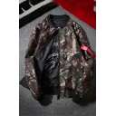 Classic Camouflage Pattern Fashion Reversible Stand-Up Collar Zip Up Bomber Jacket