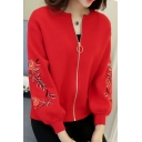 Chic Floral Embroidered Round Neck Long Sleeve Zip Up Cardigan