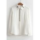 Simple Color Block Lapel Collar Long Sleeve Buttons Down Chiffon Shirt