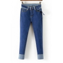 High Waist Basic Simple Plain Skinny Jeans with Belt