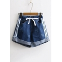 Casual Leisure Elastic Drawstring Waist Striped Side Loose Denim Shorts