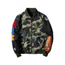 Retro Patched Classic Camouflage Pattern Long Sleeve Zip Up Bomber Jacket