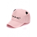 Cute Embroidery Cat Pattern Pearl Detail Parent-Child Baseball Cap