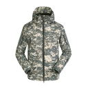 Casual Loose Camouflage Pattern Hooded Long Sleeve Zip Up Parka Coat
