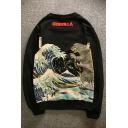 Fashion Sea Wave Monster Pattern Long Sleeve Round Neck Casual Sweatshirt