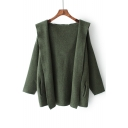 New Trendy Basic Simple Plain Hooded Long Sleeve Open Front Cardigan