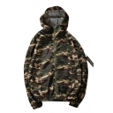 Fashion Hip Hop Style Camouflage Pattern Hooded Long Sleeve Zip Up Sun-Proof Coat
