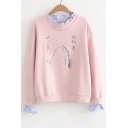 Chic Cute Cartoon Fish Printed Long Sleeve Layered Sweatshirt