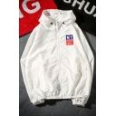Basic Simple Letter Pattern Hooded Long Sleeve Zip Placket Coat for Couple