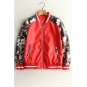Chic Floral Pattern Stand-Up Collar Long Sleeve Zip Up PU Baseball Jacket