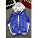 New Stylish Color Block Zip Up Hooded Long Sleeve Unisex Sun Coat
